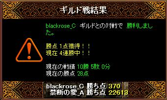 RedStone 11.01.12[06]