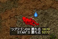 RedStone 11.01.12[11]