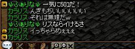 RedStone 11.01.13[06]