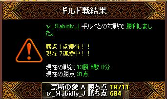 RedStone 11.01.25[03]