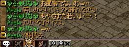 RedStone 11.01.27[00]