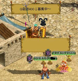 RedStone 11.01.28[00]