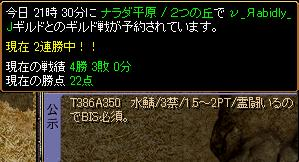 RedStone 11.02.01[07]