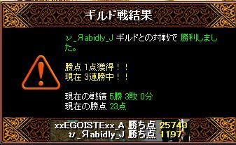 RedStone 11.02.01[11]