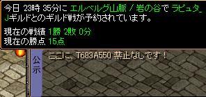 RedStone 11.02.01[13]