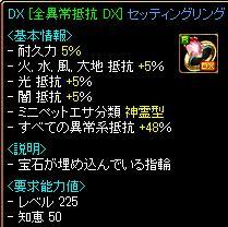 RedStone 11.02.01[05]