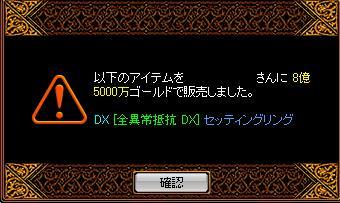 RedStone 11.02.02[02]