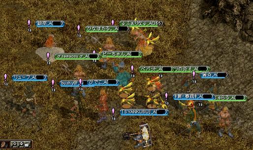 RedStone 11.02.03[04]