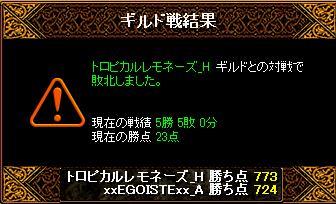 RedStone 11.02.03[08]