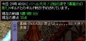 RedStone 11.02.07[02]