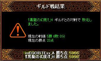 RedStone 11.02.07[04]
