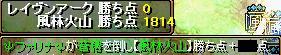 RedStone 11.02.13[05]