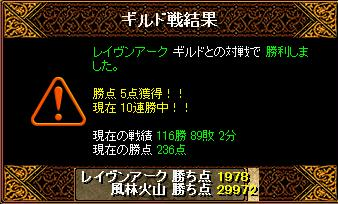RedStone 11.02.13[06]