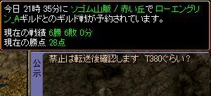 RedStone 11.02.14[01]