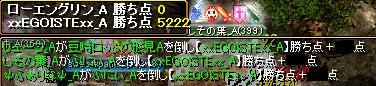 RedStone 11.02.14[05]