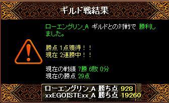 RedStone 11.02.14[07]