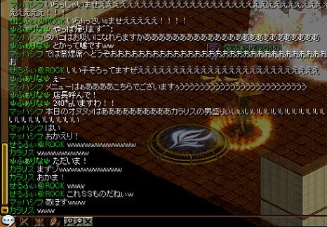 RedStone 11.02.14[12]