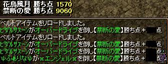 RedStone 11.02.15[04]