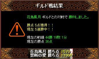 RedStone 11.02.15[06]