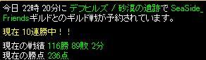 RedStone 11.02.16[00]