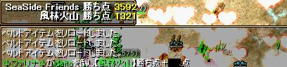 RedStone 11.02.16[04]