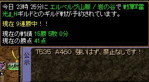 RedStone 11.02.16[08]