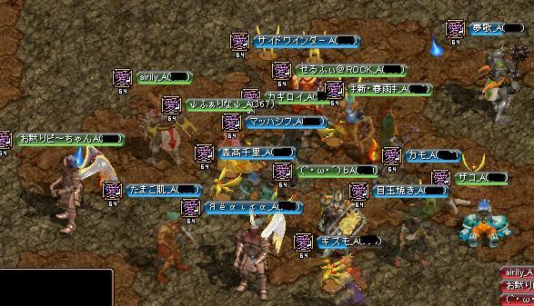 RedStone 11.02.16[07]