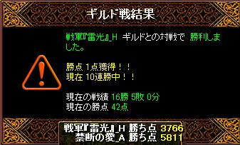 RedStone 11.02.16[11]