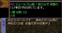 RedStone 11.02.20[01]