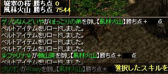 RedStone 11.02.20[04]