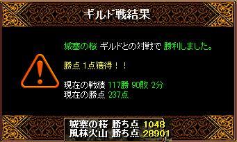 RedStone 11.02.20[06]