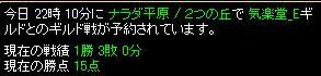 RedStone 11.02.22[08]
