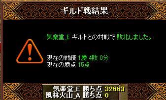 RedStone 11.02.22[10]