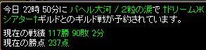 RedStone 11.02.23[00]