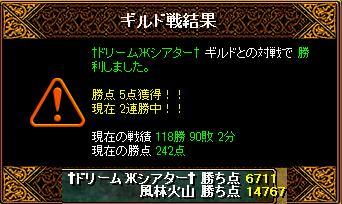 RedStone 11.02.23[04]