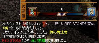 RedStone 11.02.22[05]