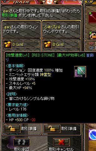 RedStone 11.02.22[11]