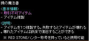 RedStone 11.02.22[12]