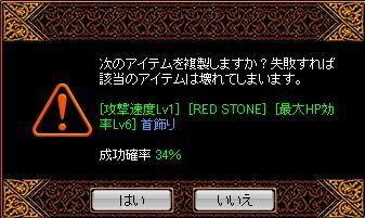 RedStone 11.02.22[13]