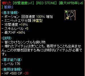 RedStone 11.02.22[14]
