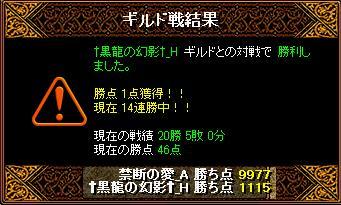 RedStone 11.02.26[01]