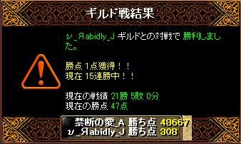 RedStone 11.02.28[05]