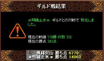 RedStone 11.02.27[03]