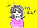 snap_mariyakko_201311519527.jpg