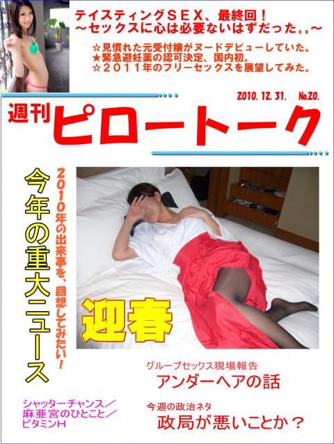 cover20.jpg