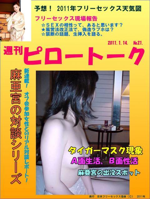 cover_PTalk021.jpg
