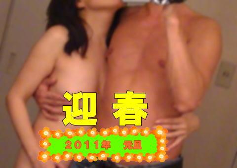 image20110101.jpg