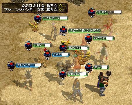 ジャンキー戦7