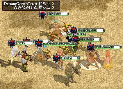 ドリケム戦3