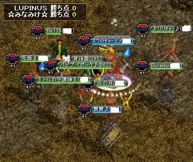 LUPINUS戦2